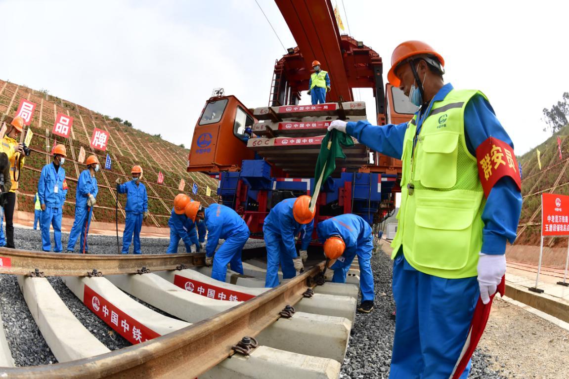 中老铁路国内段开始铺轨 预计明年4月实现口岸联通