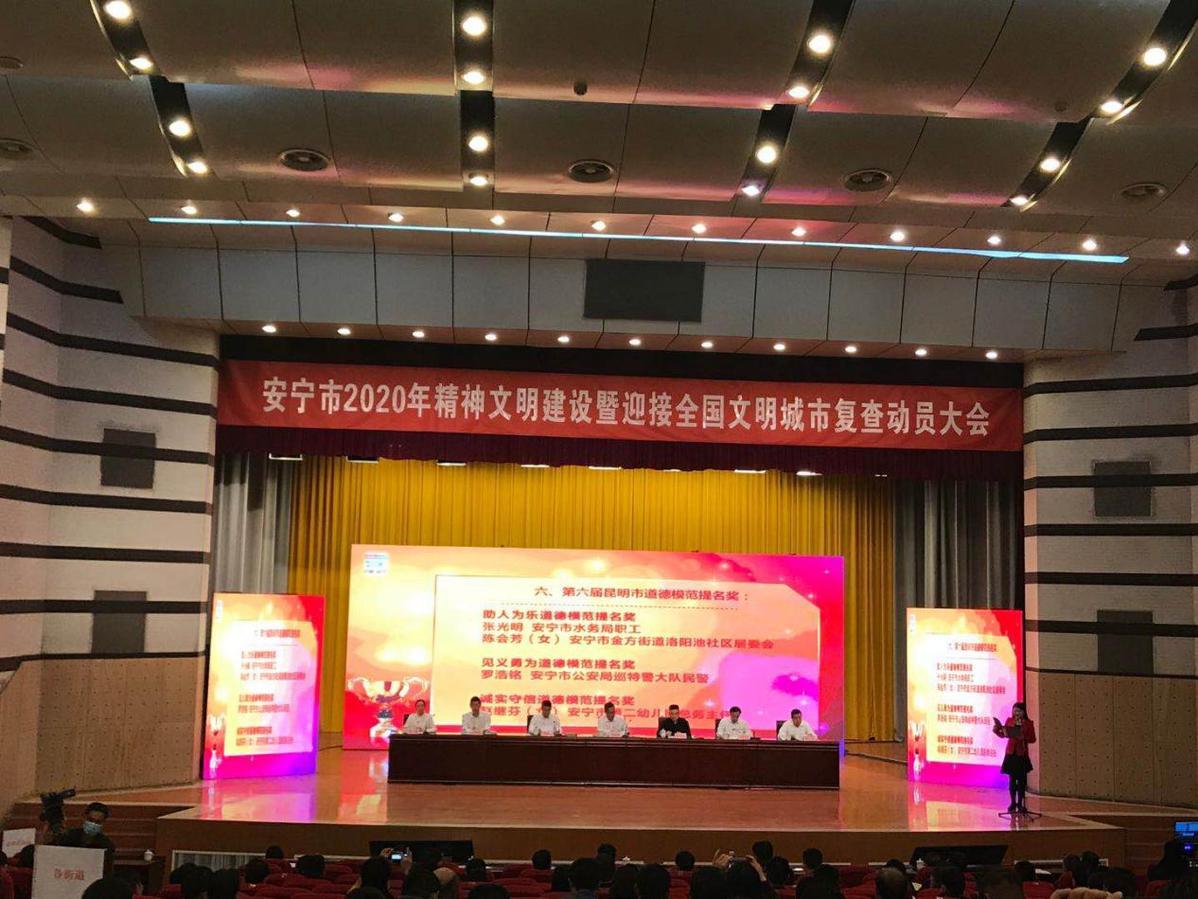 http://www.linjiahuihui.com/tiyuyundong/743907.html