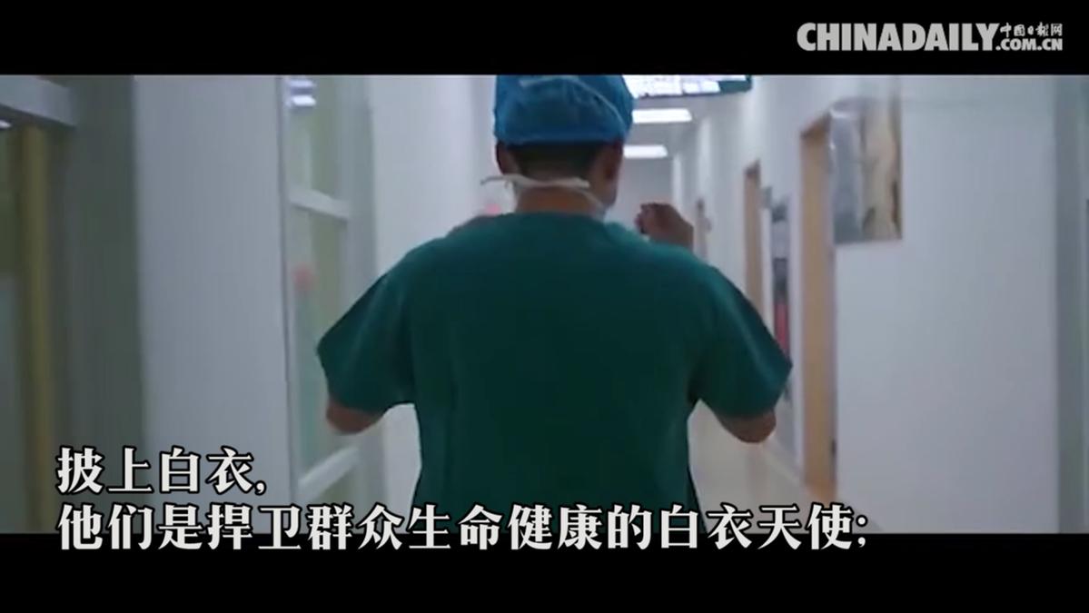 视频 | 致敬!青春逆行,不负韶华