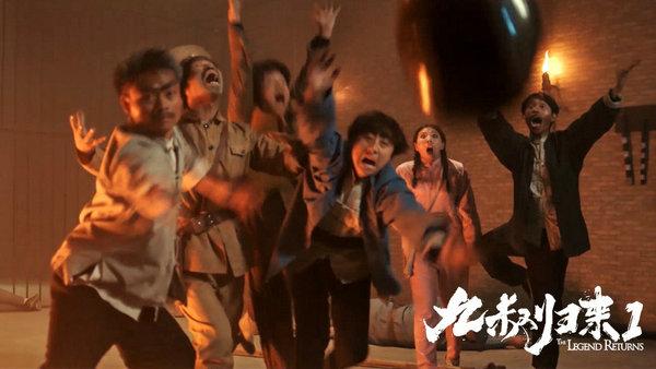 电影《九叔归来》迅雷电影1080p.HD国语中字下载定档5.19