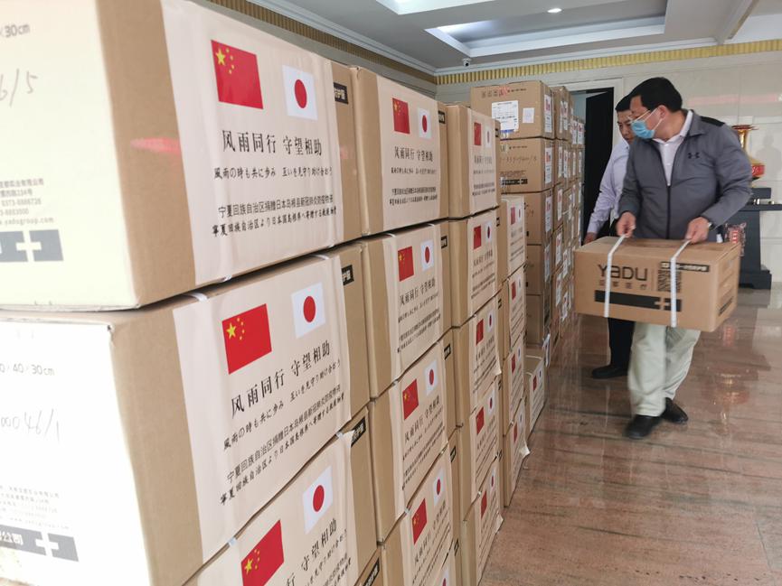 寧夏向俄羅斯等國家運送的物資從銀川起運!