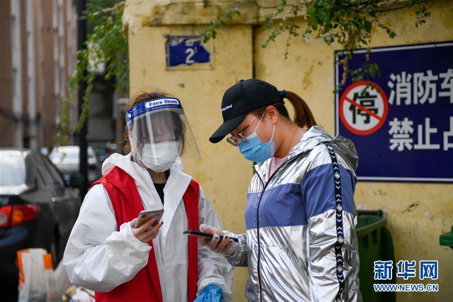 (聚焦疫情防控·图文互动)(5)吉林市丰满区疫情风险等级调整为高风险