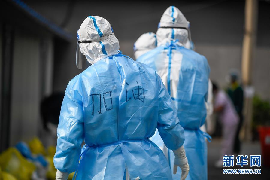 (聚焦疫情防控·图文互动)(6)吉林市丰满区疫情风险等级调整为高风险