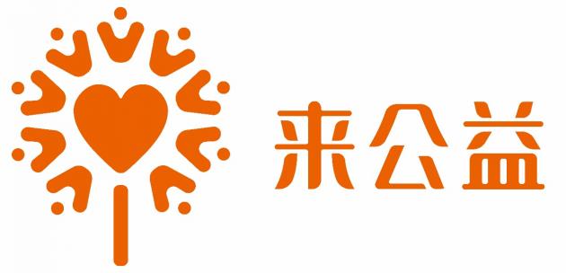 来公益与中国儿基会开展科学零食战略合作,聚焦青少年食品健康