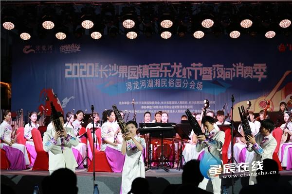 浔龙河生态艺术小镇与湖南民族乐