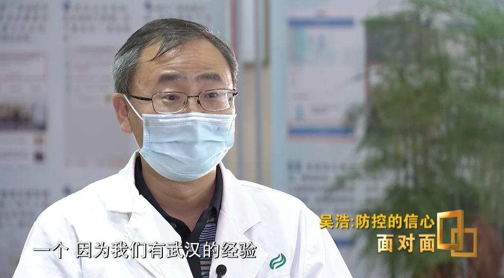 北京疫情还会持续多久?疾控专家给出一个预测