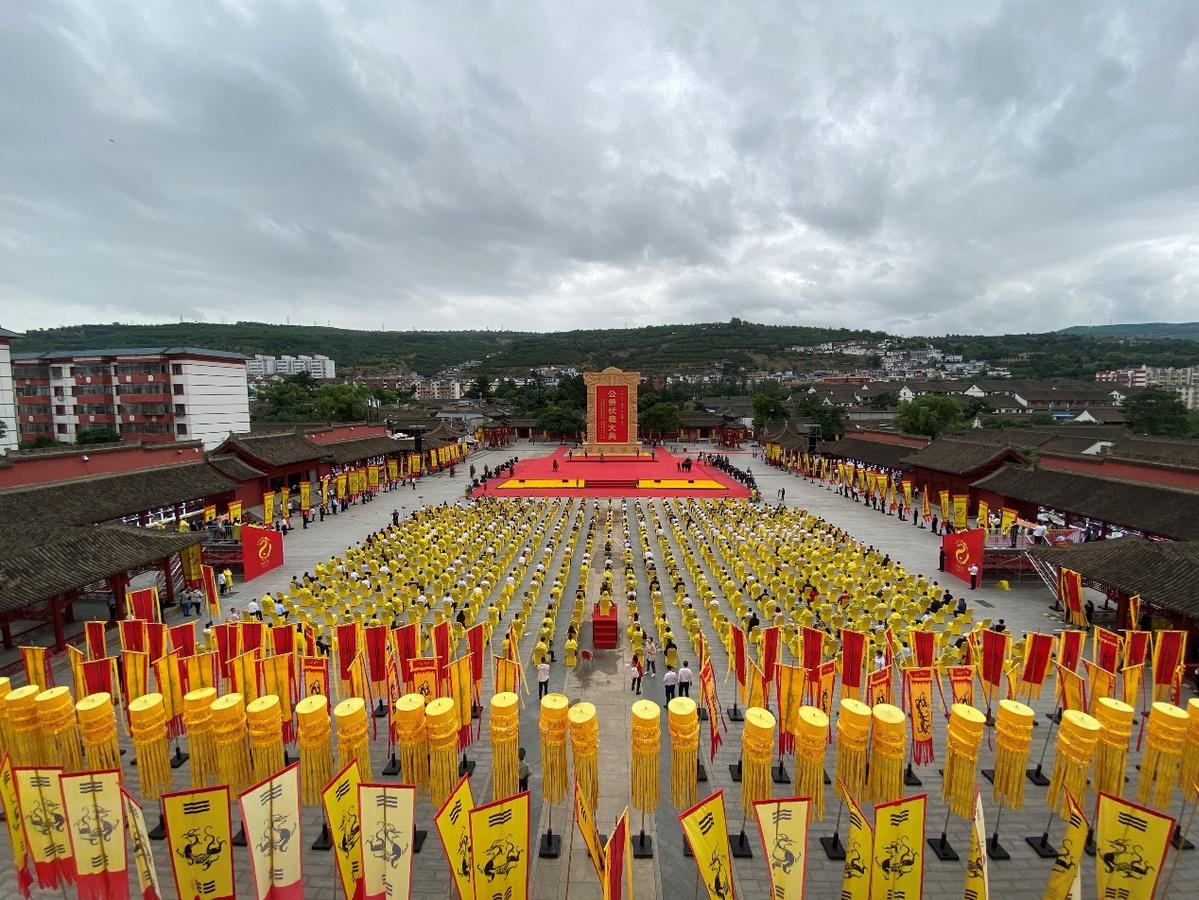 伏羲大典在甘肃省天水市成功举办