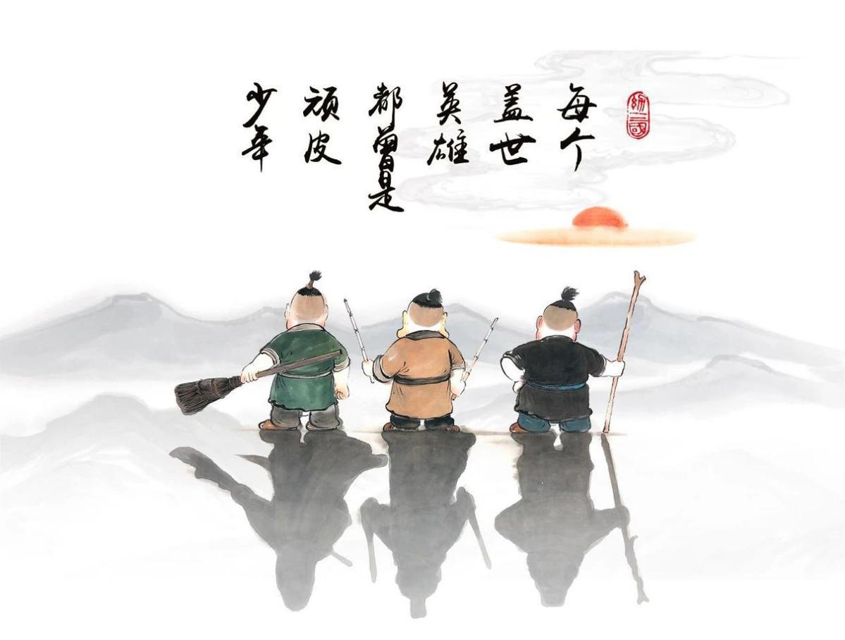 三国英雄《小张飞》讲述家国情怀,男孩必备,众筹盲拍