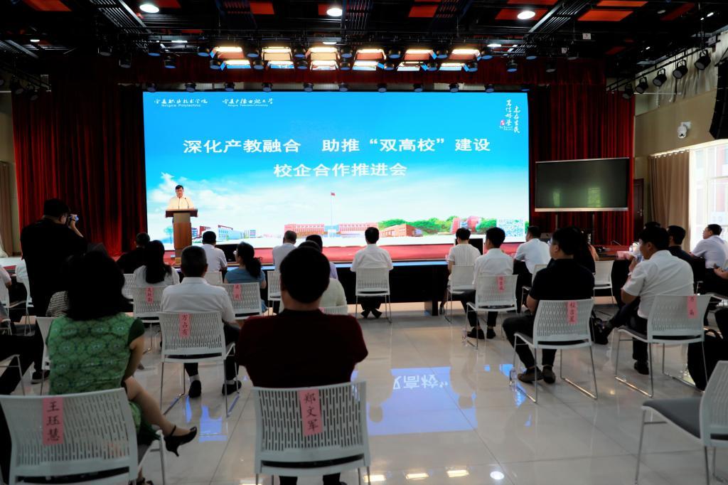 """宁夏职业技术学院创新打造""""六位一体""""合作机制"""