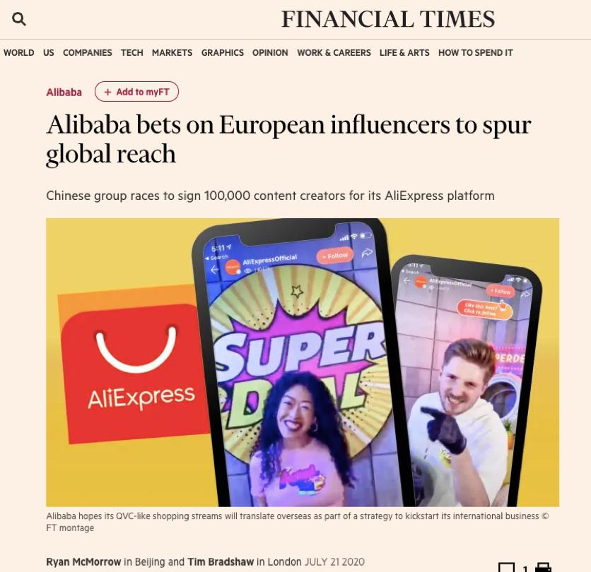 《金融时报》:全球进入直播时代!阿里巴巴押注速卖通直播激发全球电商发展