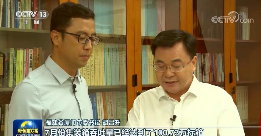 权威访谈·乘势而上 奋勇前进丨胡昌升:危中寻机 推动开放型经济发展
