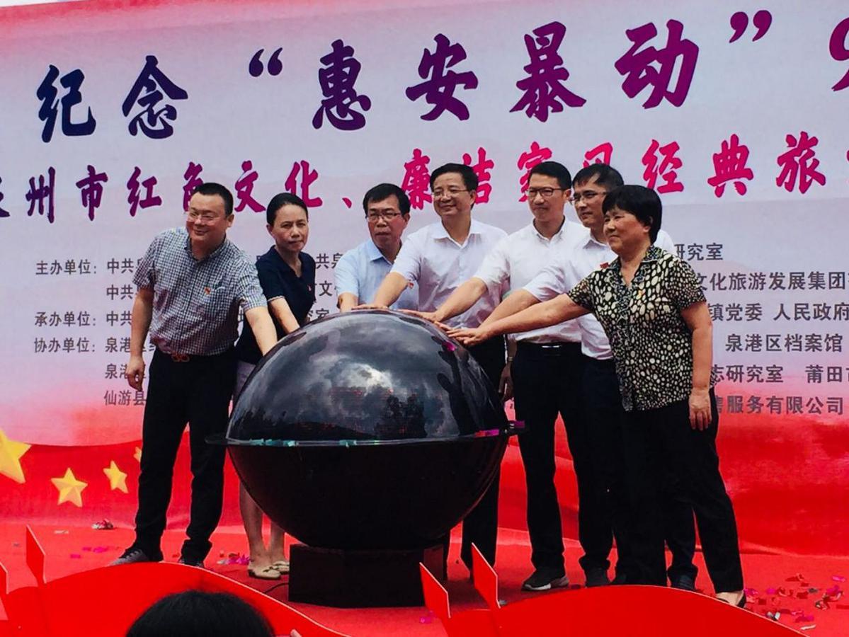 http://www.weixinrensheng.com/lvyou/2342369.html
