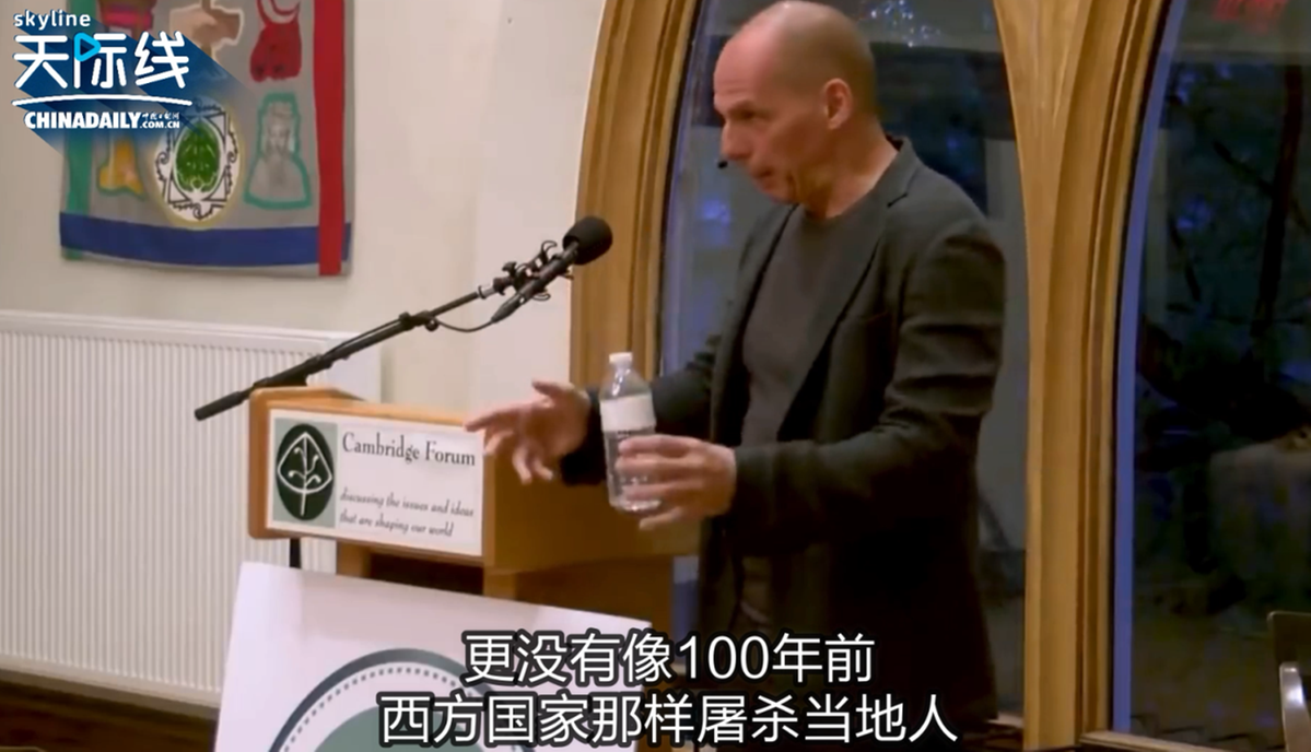 希臘前財長:中國在非洲的投資建設可比100年前西方國家的殖民征服人道多了- 中國日報網