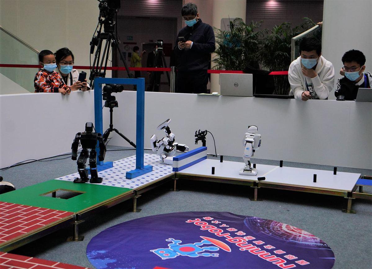 2020国际自主智能机器人大赛在京举行