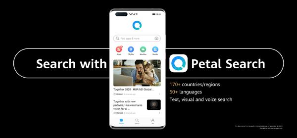 华为正式发布海外搜索引擎Petal Search及地图应用Petal Maps-第1张图片-IT新视野