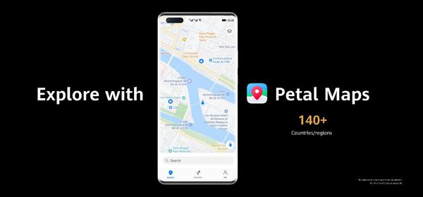 华为正式发布海外搜索引擎Petal Search及地图应用Petal Maps-第2张图片-IT新视野