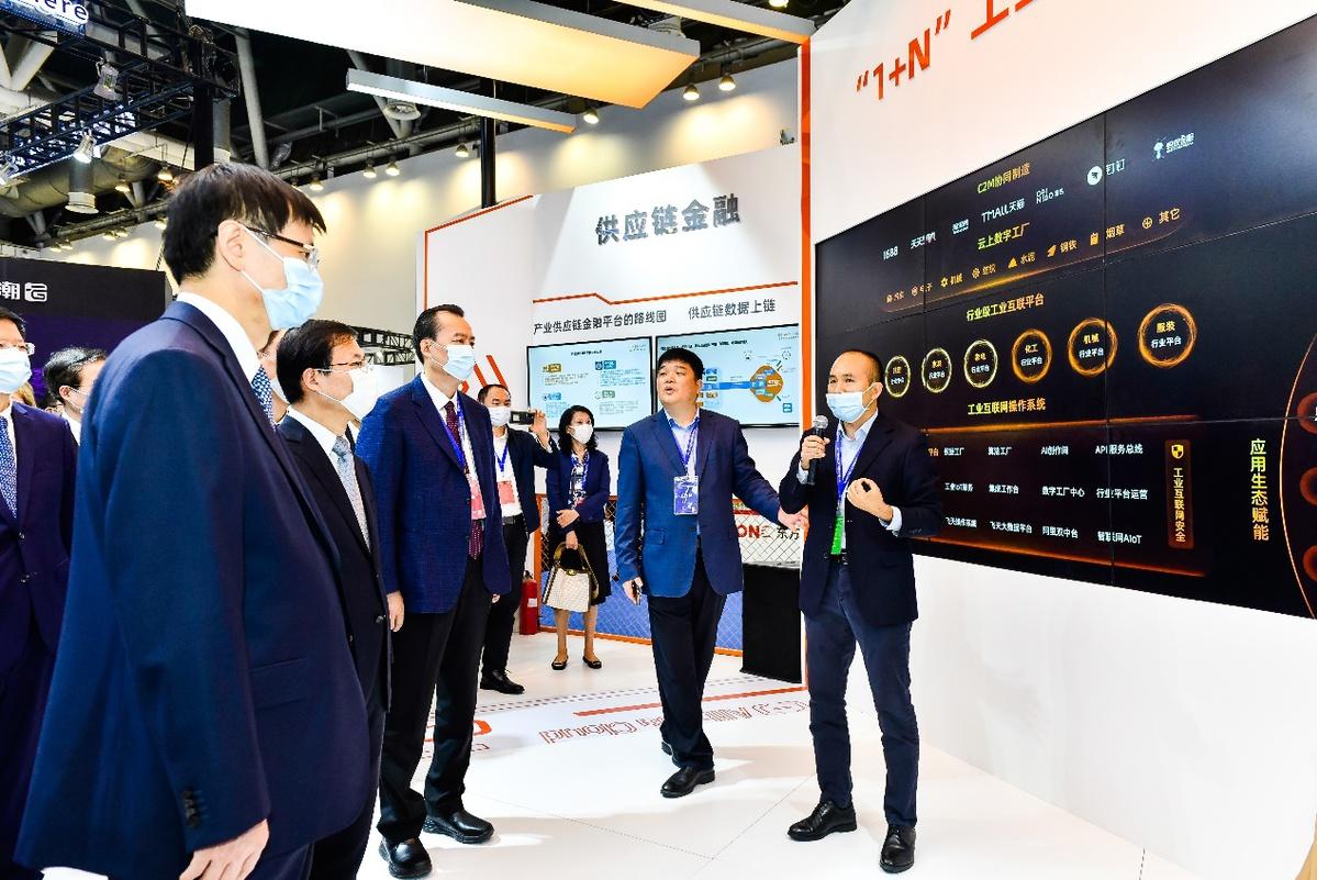 阿里云supET亮相两化融合暨工业互联网平台大会 携手维福发布电梯物联网平台