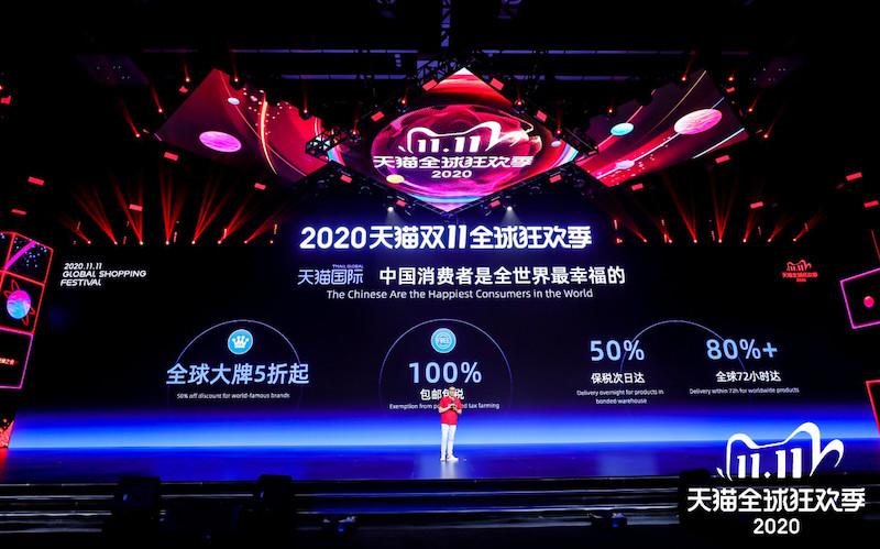 中國內需激活全球活力,233個海外品牌在天貓國際成交破千萬