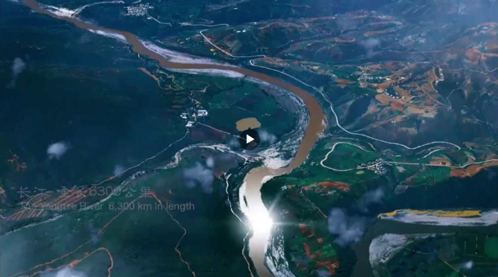 微视频 | 江河情缘