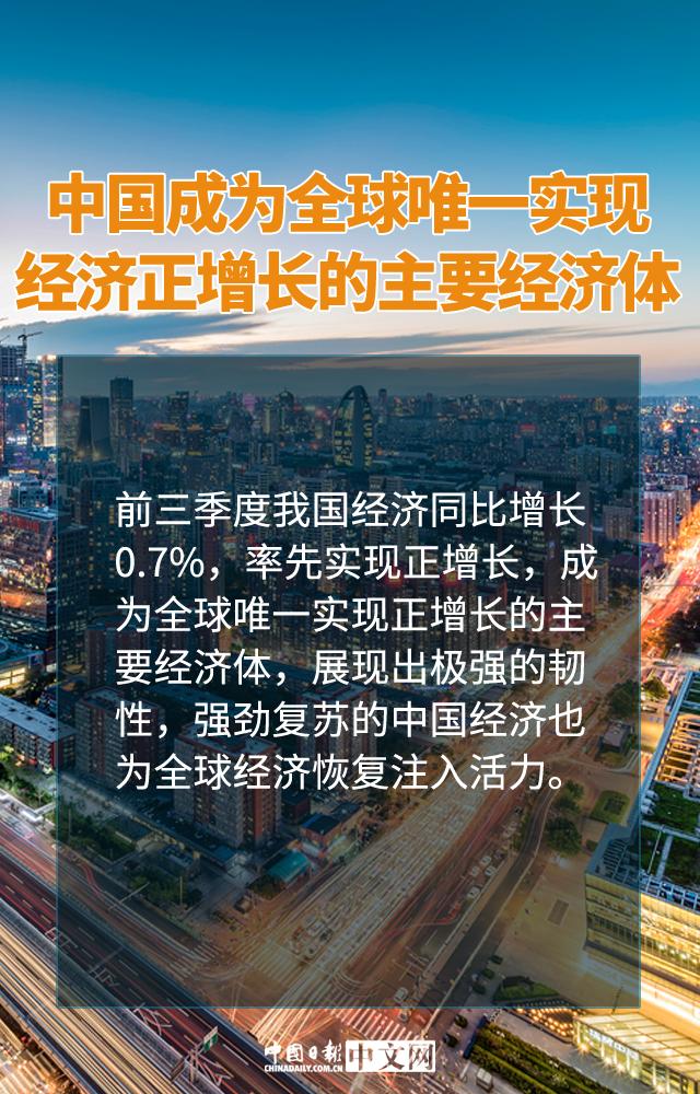 广州东芝笔记本官方维修中心_广州东芝笔记本官方维修中心_图说:2020,中国取得的这些成绩来之不易!