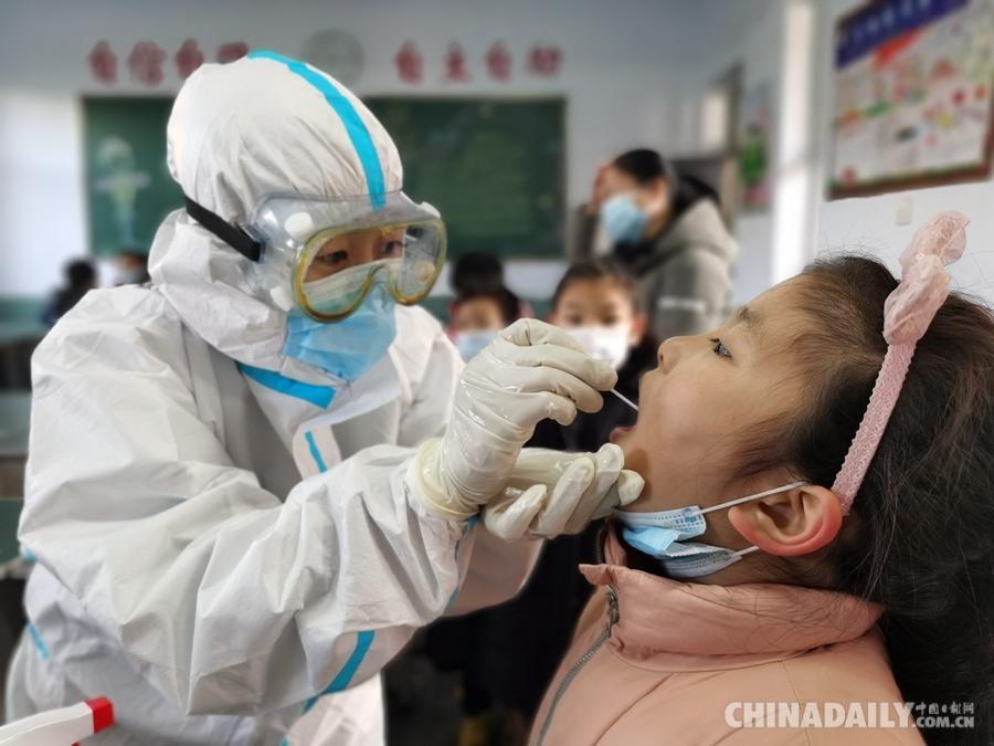 河北邢台:全民免费核酸检测
