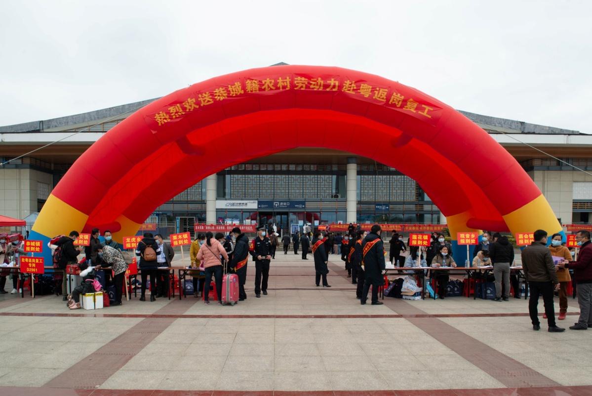 广西恭城:瑶乡铁警多措并举护航赴粤返岗复工专列
