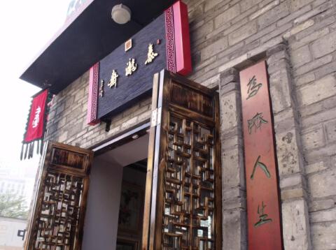 """(图为落户在深圳大芬村的陈少慈工作室""""泰龙斋""""。)"""