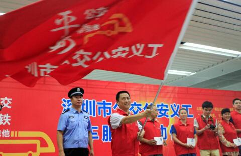(图为深圳公交公安义工上车服务启动仪式。——肖兵峰 摄)