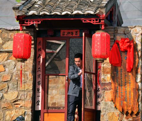 200多年前的渔民老屋成为受欢迎的渔家乐-鞠传江摄影
