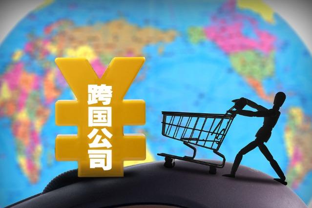 跨國公司看好中國發展機遇- 中國日報網