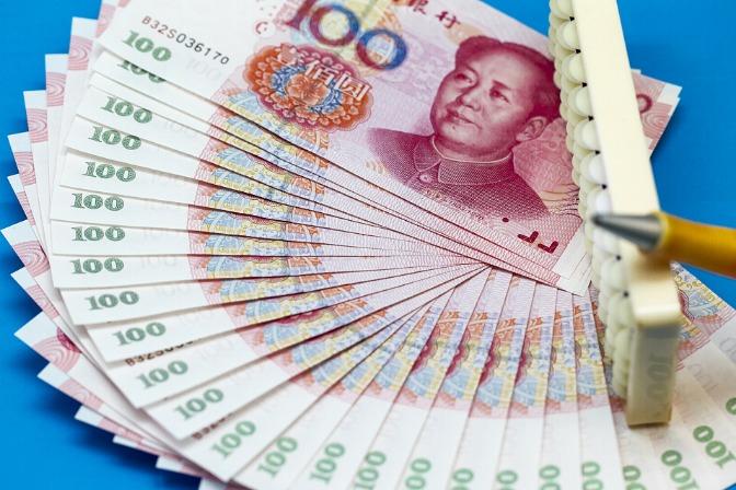 中国电信IPO申请过会 三大运营商或会师A股(图7)