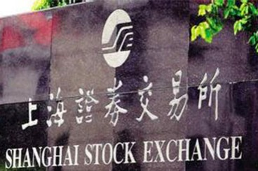 中国电信IPO申请过会 三大运营商或会师A股(图4)