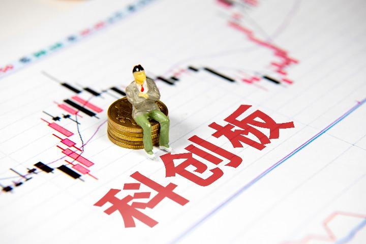 中国电信IPO申请过会 三大运营商或会师A股(图5)