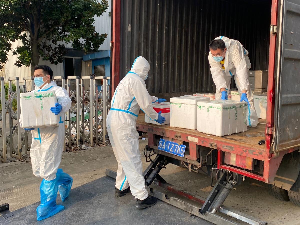 盒马集市向南京禄口机场捐赠生活物资