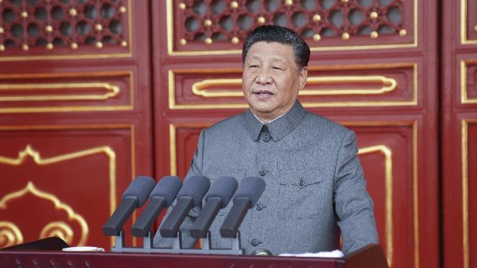 習近平在慶祝中國共產黨成立100周年大會上發表重要講話
