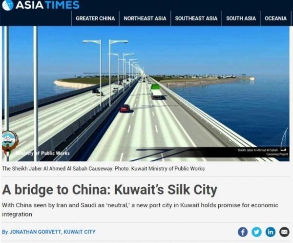 """【中国那些事儿】这个西亚国家为何要与中国共建一座""""丝绸之城"""""""