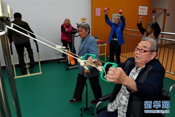 【中国那些事儿】中国绘制体育强国建设路线图 外媒:全民健身让中国人更有活力