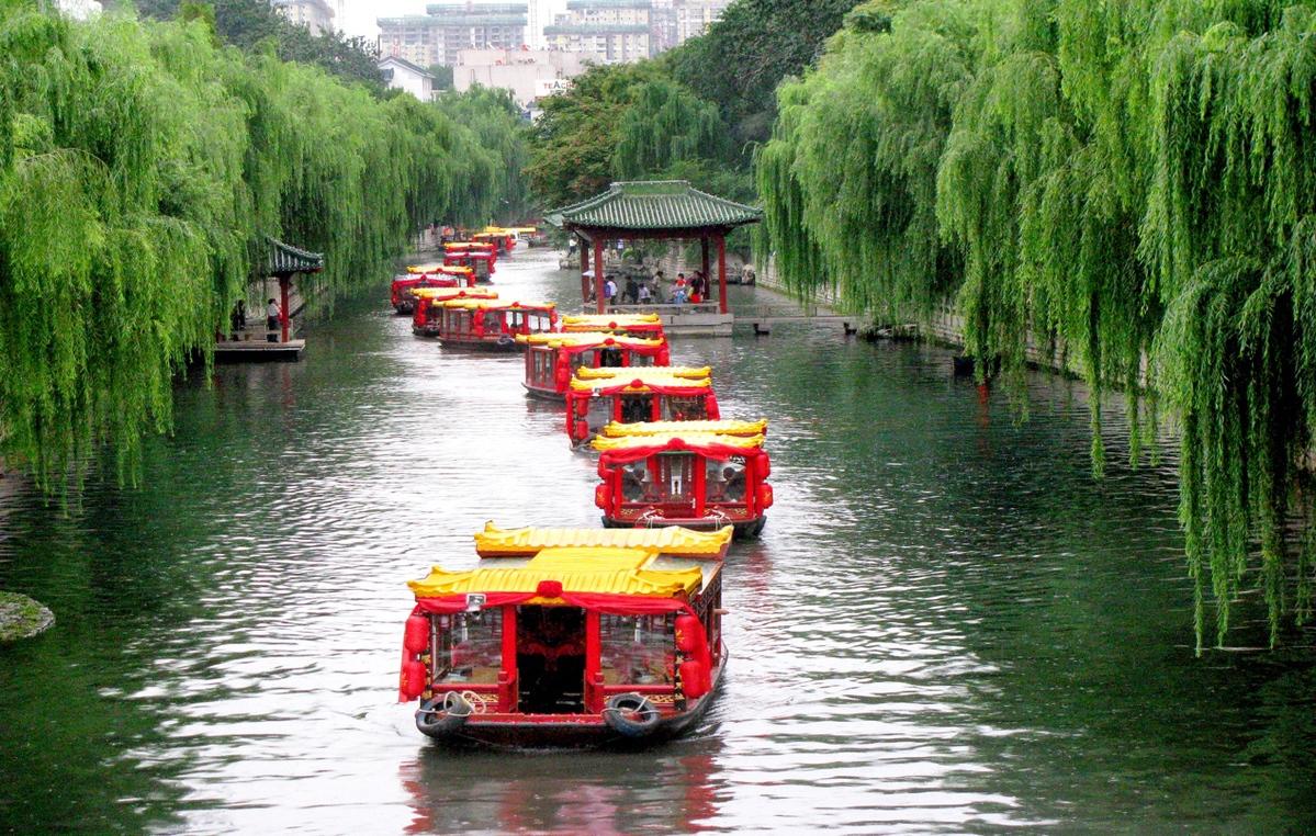 019国际泉水文化景观城市联盟会议举行