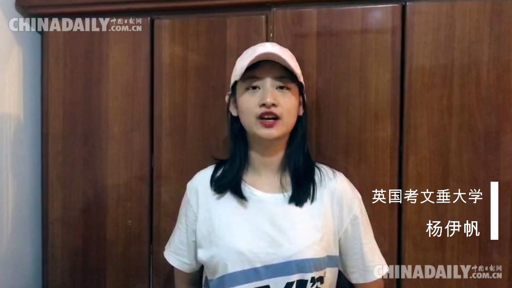 【我爱你,中国!】新中国创洗衣机歌词立70周年 国外学子真情讲明祝福祖国
