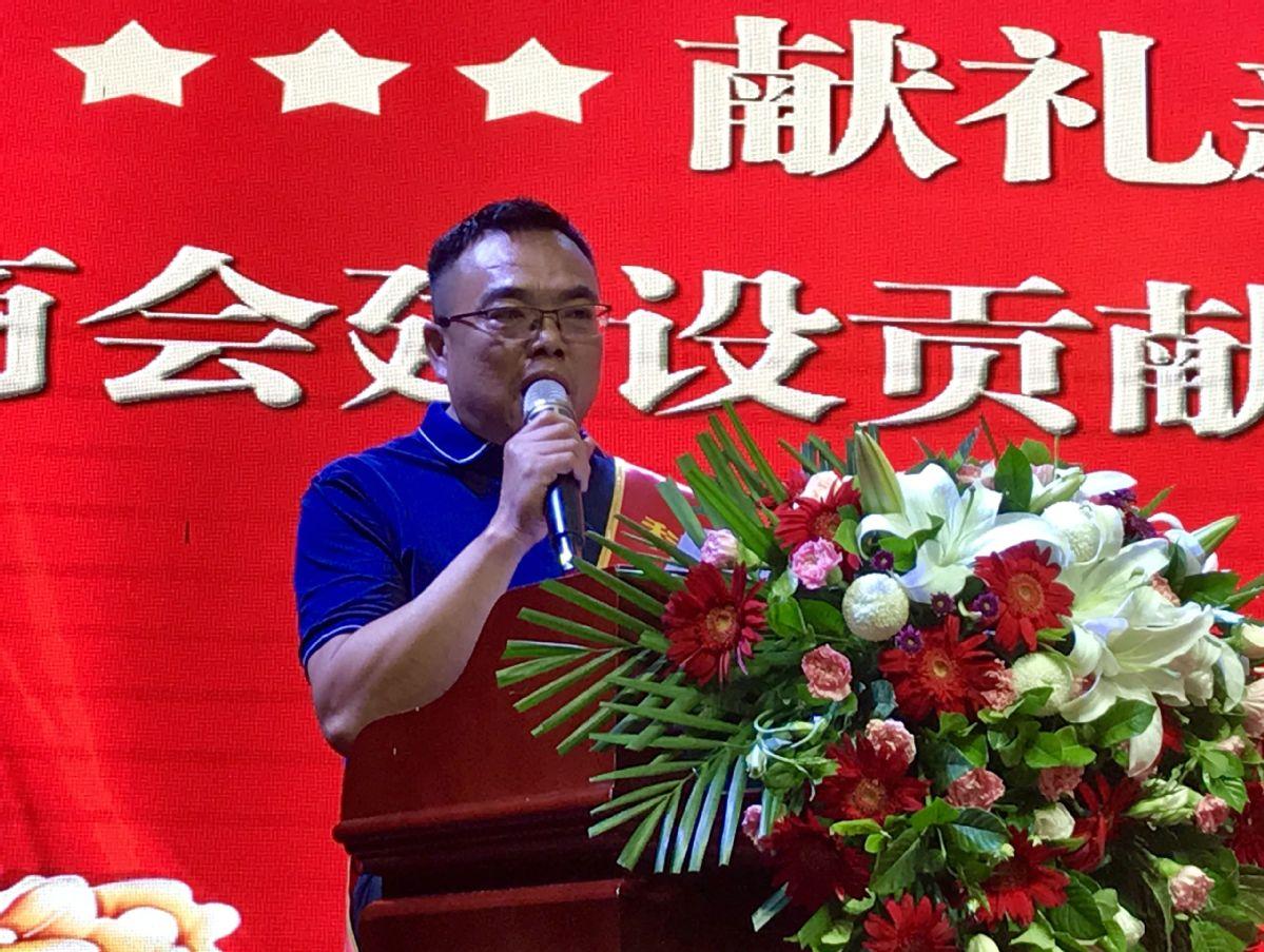河南省川渝商会庆祝新中国成立70周年大会举行
