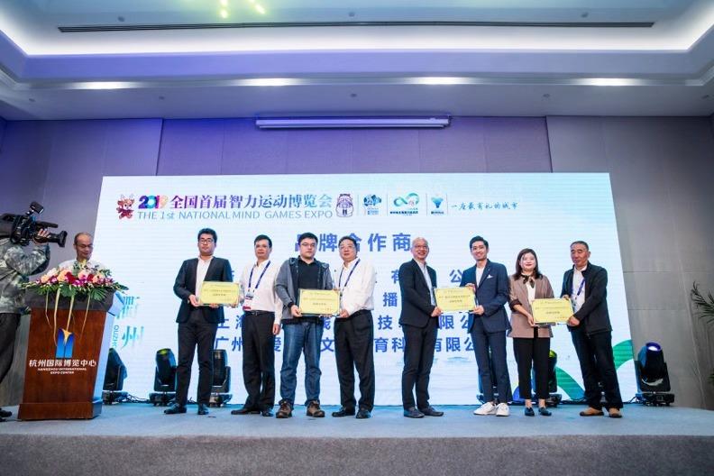 青运会漫画_全国首届智力运动博览会将在浙江衢州举行 - 中国日报网