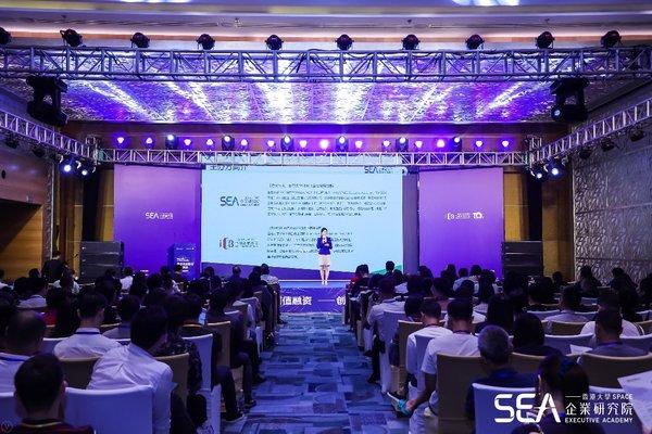 创新创值,洞见未来--港大SEA 2019创新与创值论坛圆满结束