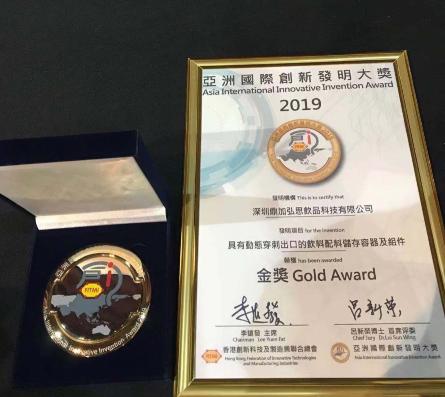 鼎加弘思斩获亚洲国际创新发明大奖金奖
