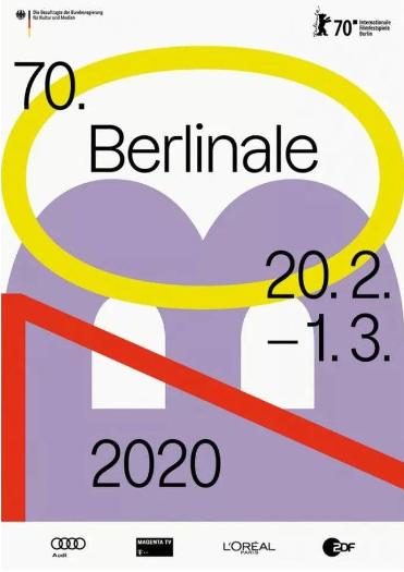 新一届柏林电影节,哪里变了?哪里没变?