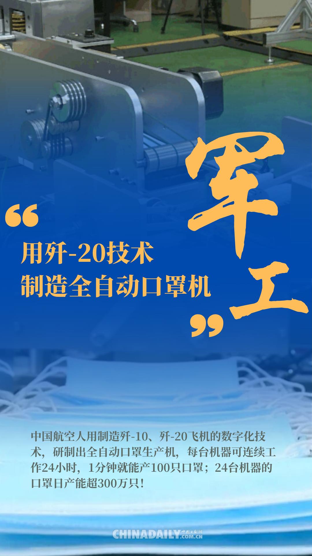 """视频专题片《南阳战""""疫""""》 诚征联合出品、友情赞助单位"""