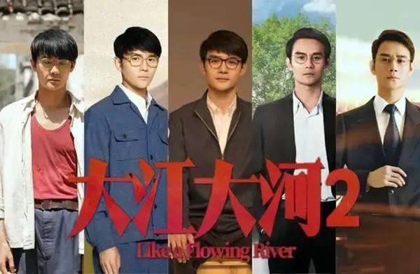 """《大江大河2》已经复工,宋运辉重新""""拥抱希望"""