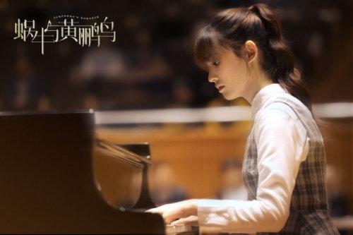 《蜗牛与黄鹂鸟》:高水准音乐表现,引领中国