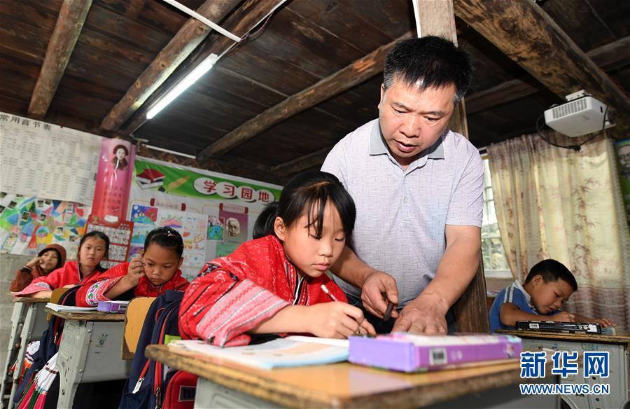 (脱贫攻坚·图片故事)(2)致敬!他们在大山深处教书育人