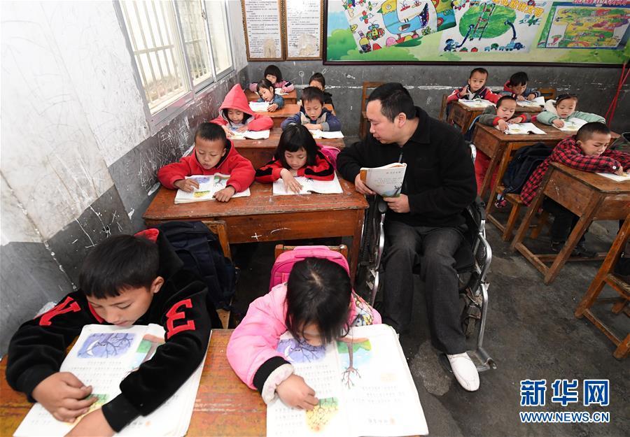(脱贫攻坚·图片故事)(9)致敬!他们在大山深处教书育人