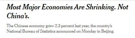外媒:澳门威尼斯人官网经济增速超过预期 助力全球经济增长